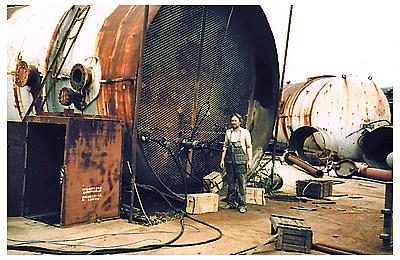 Оборудование в работе на месте ремонта