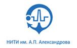 НИТИ им. Александрова